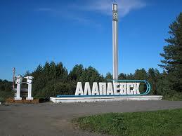 chaikovky-i-alapayevsk-4