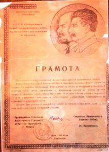 iz-istorii-shkoly-10