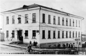 iz-istorii-shkoly-2