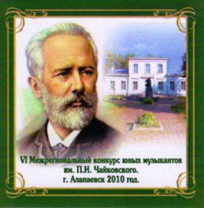 iz-istorii-shkoly-29