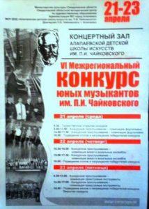 iz-istorii-shkoly-30