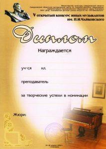 iz-istorii-shkoly-31