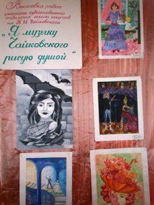 iz-istorii-shkoly-56